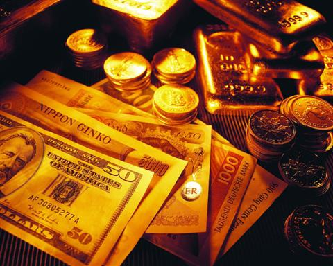 goudland-gold-shop-antwerp-gold-and-cash-small